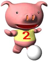 Mona's Pig (a.k.a. Mona's Piggy)
