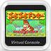 DK: King of Swing VC Icon (Wii U)