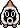Overworld sprite of an Ice Snifit from Mario & Luigi: Superstar Saga.