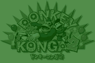 Texture of the Japanese logo in the background of Dixie's Notes in Donkey Konga 2.