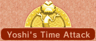 YTT-Yoshi's Time Attack Icon.png