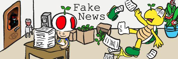 FakeNewsBanner.png