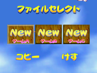 The file selection screen in the Japanese release of Diddy Kong Racing.
