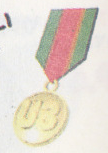 Ghost Medal