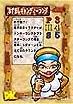 DKC CGI Card - Char Candy Alt.png