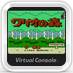 Wii U Virtual Console icon for Wario's Woods.