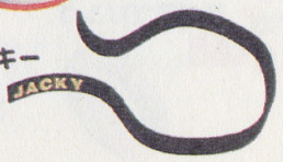 Jinx (Jacky) Belt