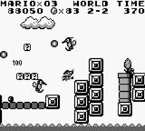 SML World 2-2 Screenshot.png