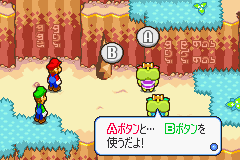 "The Hammerhead Bros.' tutorial in Mario & Luigi: Superstar Saga'""`UNIQ--nowiki-00000000-QINU`""'s Japanese version"