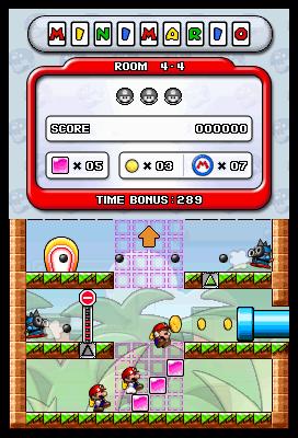 MvDKMMA Room 4-4 Screenshot.png