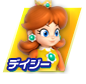 Daisy CSS.png