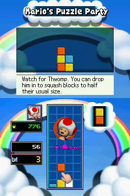 Gameplay of Mario's Puzzle Party in Mario Party DS.