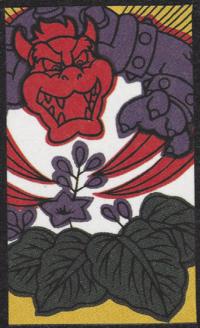 First card of December in the Club Nintendo Hanafuda deck.