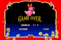 SMA Game Over Screen.png