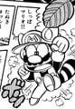 Raccoon Mario SuperMarioKun.jpg