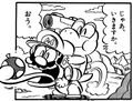 Yoshi on Mario SuperMarioKun 8.jpg