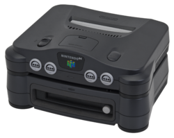 The Nintendo 64DD