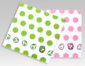 Club Nintendo - Yoshi Cleaning Cloth.png