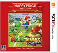 Happy Price Selection Mario Tennis Open.jpg