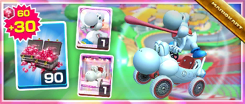 The White Yoshi Pack from the September 2021 Sydney Tour in Mario Kart Tour
