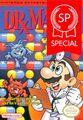NES - NSO DM SP icon.jpg