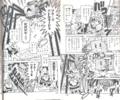 Super Mario Kun Volume 37 Mimi Transformation.png