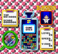Tetris & Dr. Mario Tetris Game Over.png