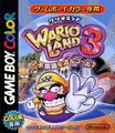 Wario Land 3 JP cover.jpg