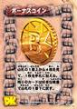 DKC CGI Card - Supp Bonus.png