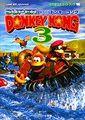 Donkey Kong Country 3 GBA Shogakukan.jpg