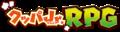 BISDX Bowser Jr.'s Journey Logo JP.png