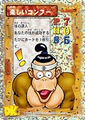 DKC CGI Card - Shiny Kong Fu Alt.png