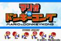 MVDK Title Screen J.png