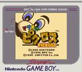 Mario's Picross SGB Title screen JP.png
