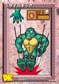 DKC CGI Card - Kick Kritter.png