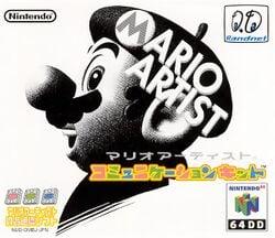 Mario Artist: Communication Kit coverart