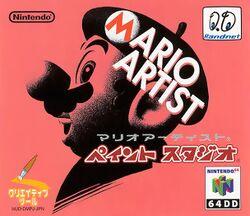 Mario Artist: Paint Studio coverart
