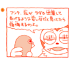 MBCP Barbara to Yamamura 6.png