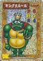 DKCG Cards Shiny - K. Rool.png