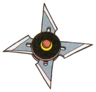 Artwork of a Yashichi from Super Mario Land 2: 6 Golden Coins.