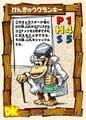 DKC CGI Card - Mill Cranky.png