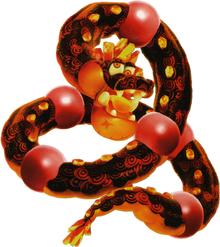 Artwork of Gobblegut's fiery form from Super Mario Galaxy 2