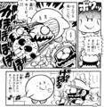 Kirby SuperMarioKun.png