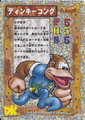 DKCG Cards Promo - Kiddy Kong.png
