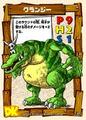 DKC CGI Card - Mill K Lumsy.png