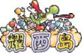 LogoChinese YI-GBA.png