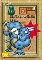 DKC CGI Card - Pnch Krusha.png