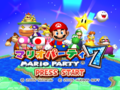 Mario Party 7 Title Screen JP.png
