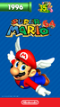 SM64 My Nintendo wallpaper smartphone.png