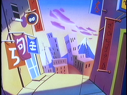 "The location of Sayonara in the ""Mario Meets Koop-zilla"" episode of The Super Mario Bros. Super Show!"